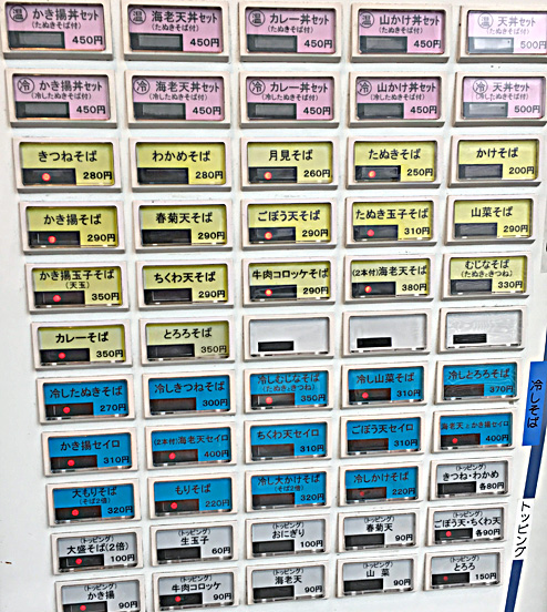 180528亀島券売機.jpg