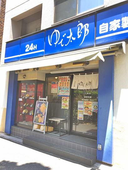 180603ゆで太郎入船店1.jpg