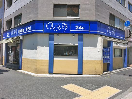 180603ゆで太郎入船店2.jpg