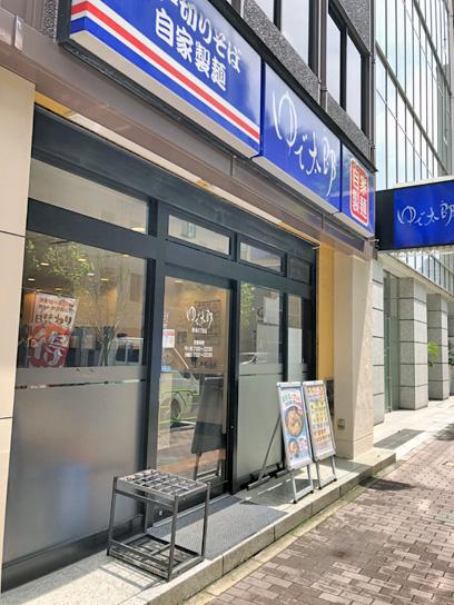 180624ゆで太郎築地二丁目店.jpg