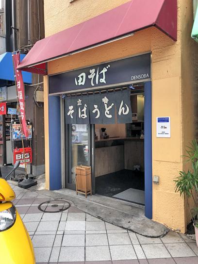 180712田そば@小伝馬町.jpg