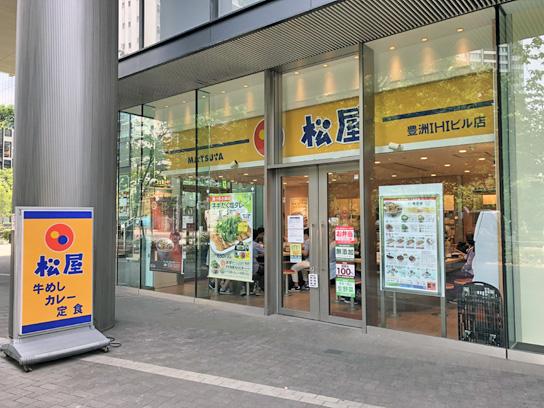 180721松屋豊洲IHIビル店.jpg