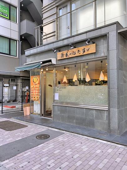 180810蕎麦一心たすけ八重洲店1.jpg