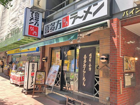 180822喜多方ラーメン坂内小法師京橋店.jpg