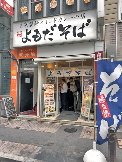 180828よもだそば日本橋店.jpg