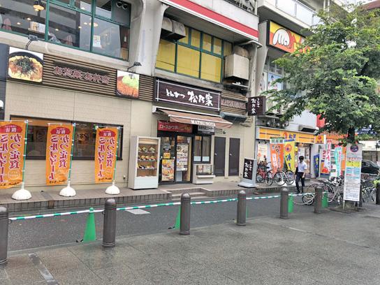 180902松乃家行徳店2.jpg