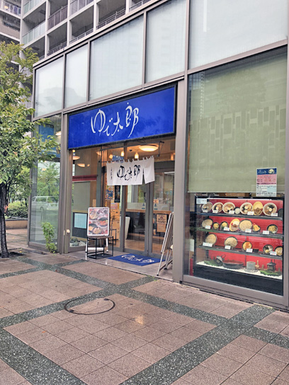 180921ゆで太郎豊洲店.jpg