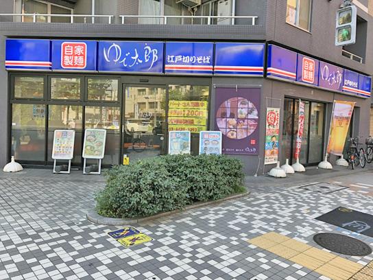 180928ゆで太郎人形町2丁目店.jpg