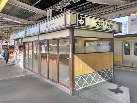 181123大江戸そば錦糸町東店.jpg