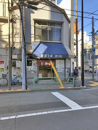 181123笠置そば深川店.jpg