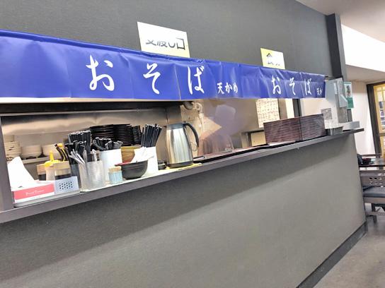 181129天かめ門仲厨房作成中.jpg