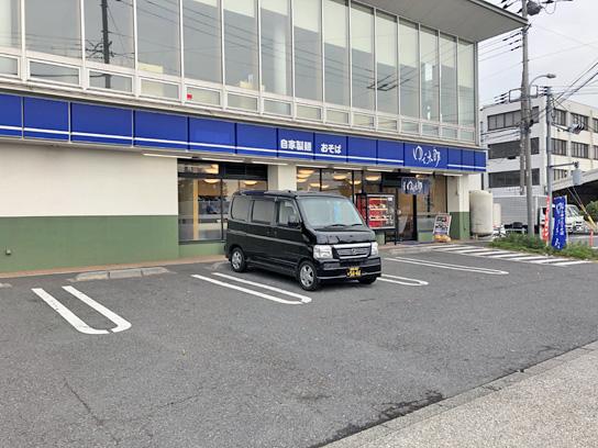 181204ゆで太郎新木場店1.jpg