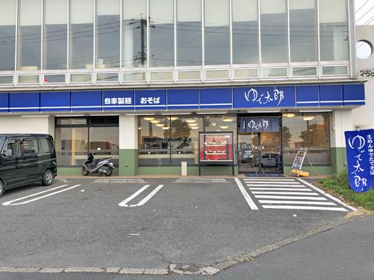 181204ゆで太郎新木場店2.jpg