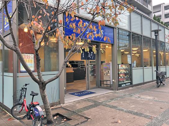 181207ゆで太郎豊洲店.jpg