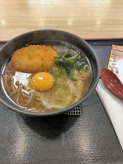 190124松乃家勝どき月見コロそば1.jpg