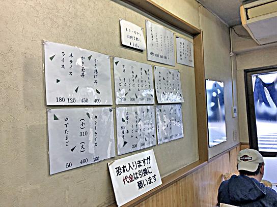190127長寿庵壁メニュー.jpg