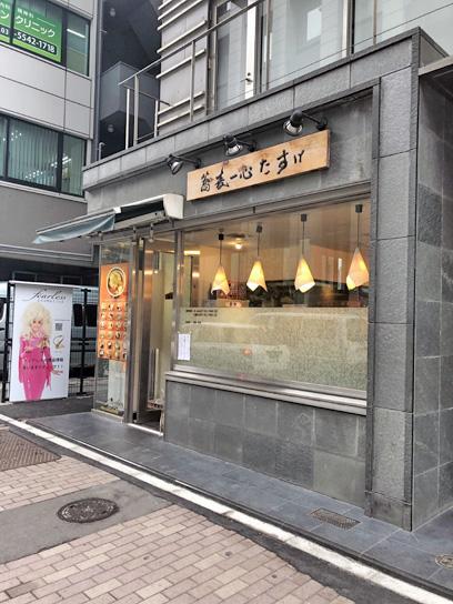 190225蕎麦一心たすけ八重洲店.jpg