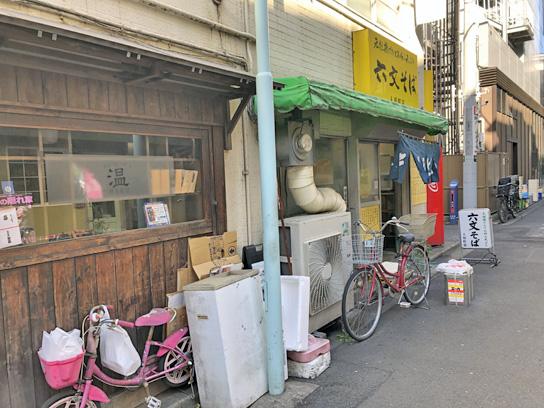 190318六文人形町店1.jpg