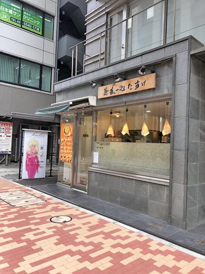 190325蕎麦一心たすけ八重洲店2.jpg