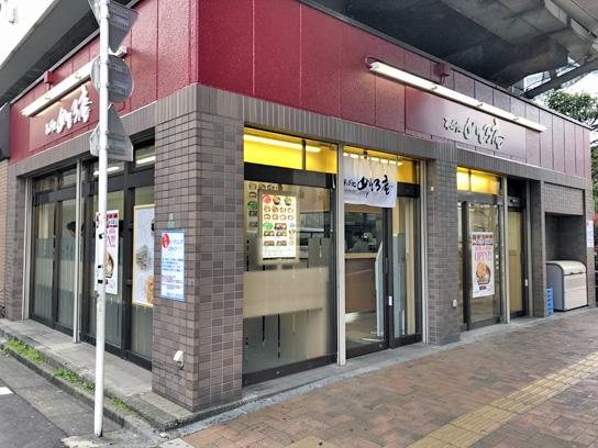 190328めとろ庵後楽園店2.jpg