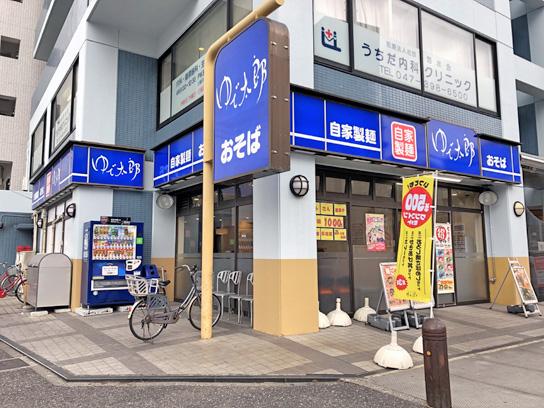 190330太郎南行徳店.jpg
