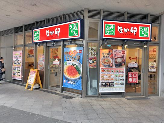 190331なか卯豊洲店.jpg