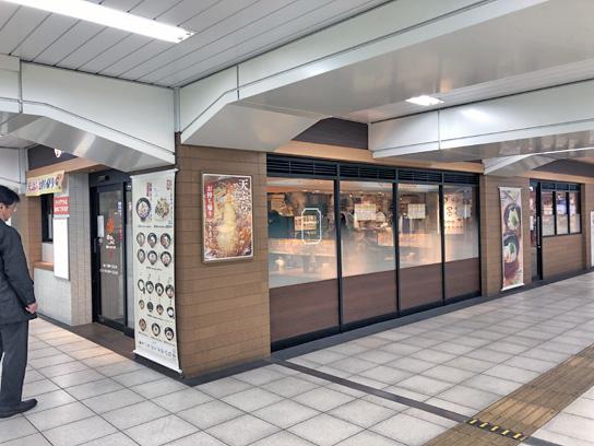 190410はなまるうどん浦安メトロピア店.jpg