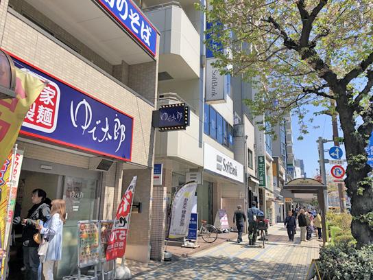 190413ゆで太郎門前仲町店2.jpg