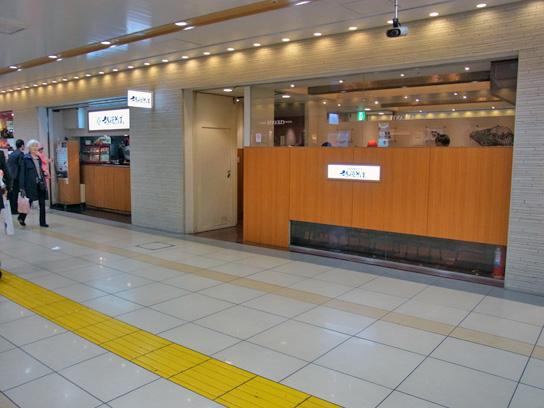 190425越後そば東京店.jpg
