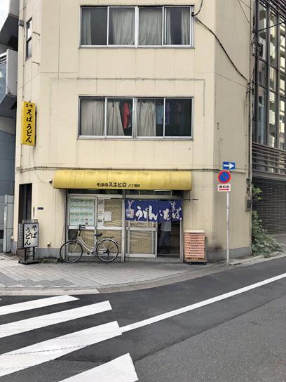 190502スエヒロ@八丁堀2.jpg