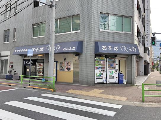 190504ゆで太郎湊店.jpg