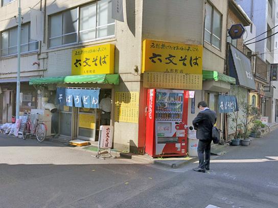 190507六文人形町店缶販売機.jpg