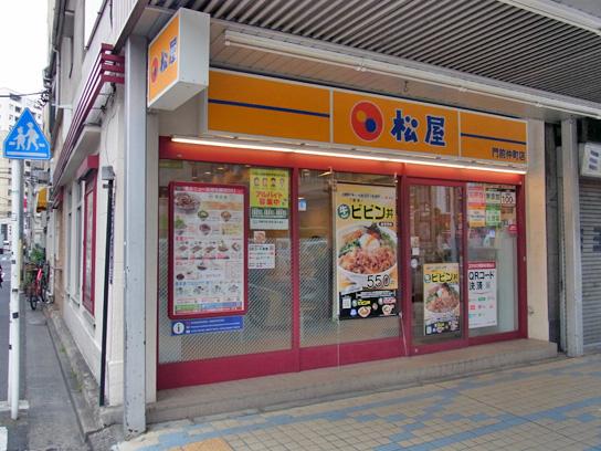 190509松屋門前仲町店.jpg