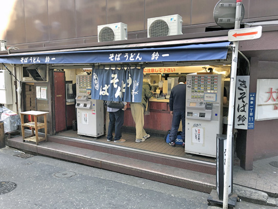 190511鈴一@横浜.jpg