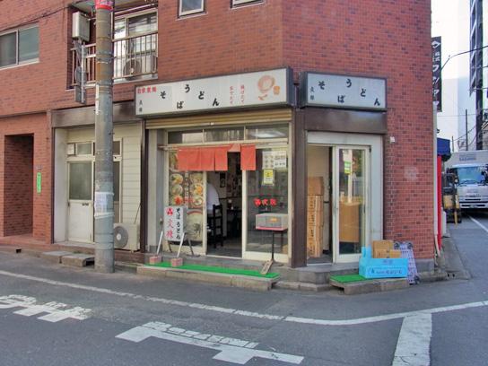 190516文殊本店.jpg