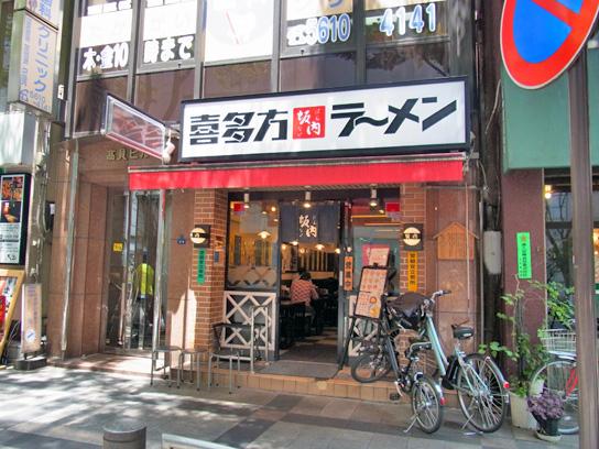 190517小法師錦糸町店1.jpg