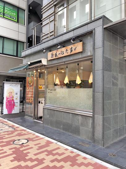 190520蕎麦一心たすけ八重洲店.jpg