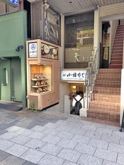 190523小諸そば京橋店.jpg