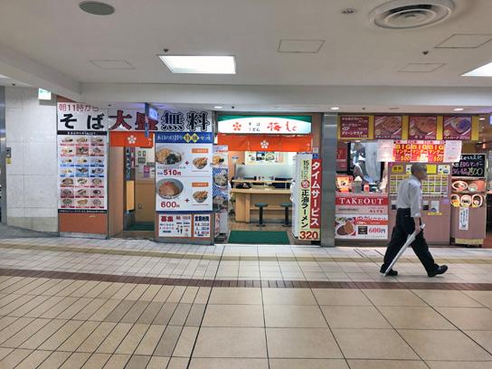 190624梅もと八重洲店.jpg