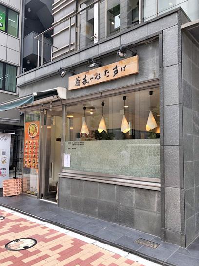 190625蕎麦一心たすけ八重洲店.jpg