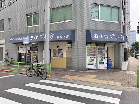 190713ゆで太郎湊店.jpg