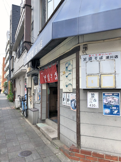 190801笠置そば深川店1.jpg