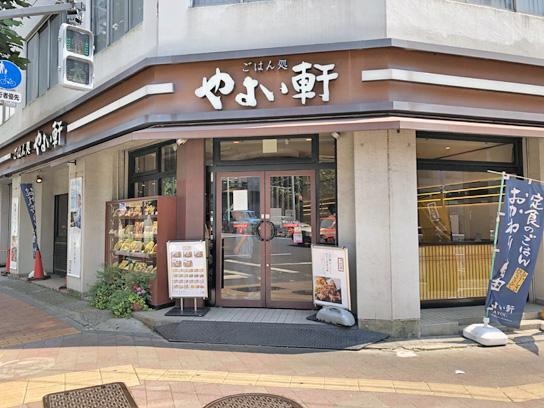 190803やよい軒銀座1丁目店.jpg