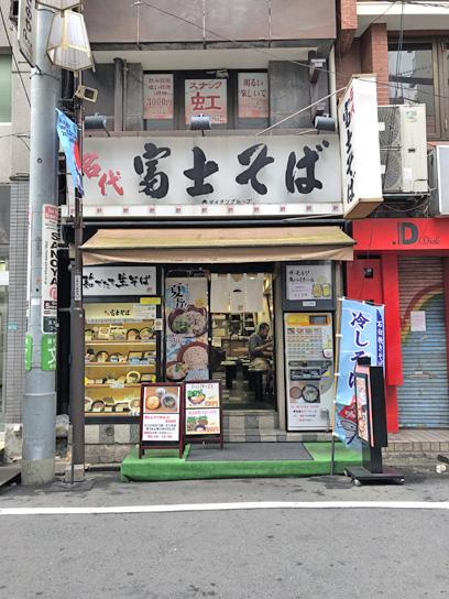 190814富士そば大塚店.jpg