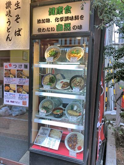 190824かのや新宿東南口ウインドディスプレイ2.jpg